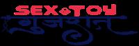 Sex toy in Gujarat
